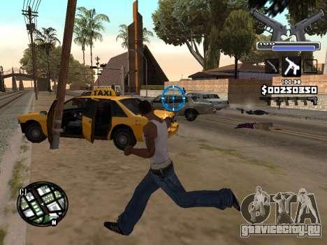 C-HUD Deagle для GTA San Andreas третий скриншот