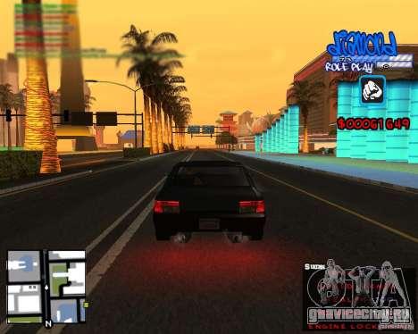 C-Hud Diamond RP для GTA San Andreas