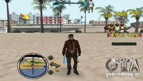 Vagos HUD для GTA San Andreas