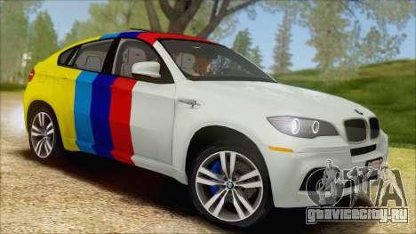 BMW X6M E71 2013 300M Wheels для GTA San Andreas вид сверху