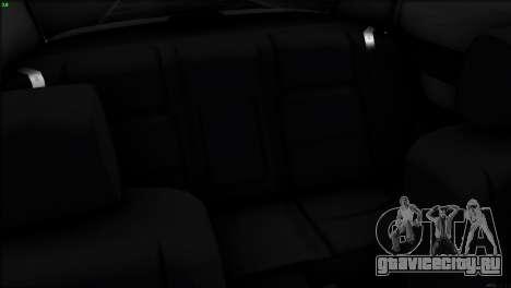 Toyota Chaser Tourer V для GTA San Andreas вид сверху