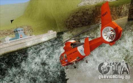 AS 365N Dauphin для GTA San Andreas