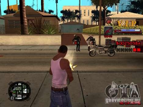 C-HUD VIP для GTA San Andreas шестой скриншот