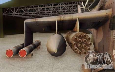 Mi-24D Hind from Modern Warfare 2 для GTA San Andreas вид сзади слева
