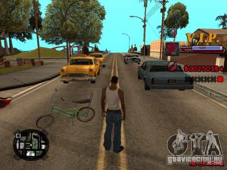 C-HUD VIP для GTA San Andreas четвёртый скриншот
