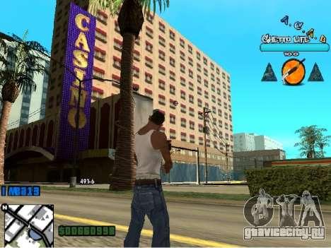 Hud ACAB для GTA San Andreas третий скриншот