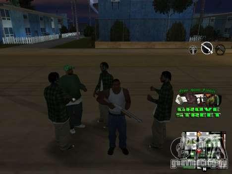 С-HUD Grove Street для GTA San Andreas пятый скриншот