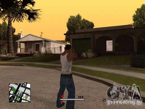 C-HUD by SaMoGoN для GTA San Andreas