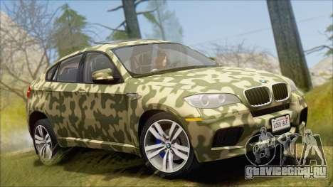 BMW X6M E71 2013 300M Wheels для GTA San Andreas салон