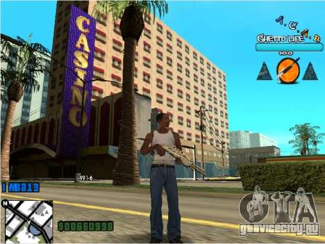 Hud ACAB для GTA San Andreas второй скриншот
