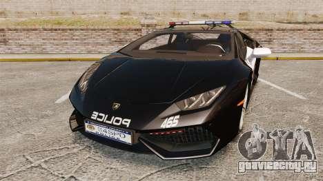 Lamborghini Huracan Cop [Non-ELS] для GTA 4