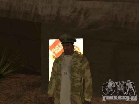 Мод ко Дню Победы для GTA San Andreas второй скриншот