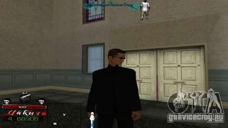 Yakudza HUD для GTA San Andreas