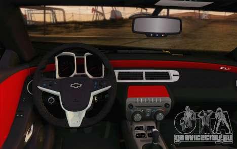 Chevrolet Camaro ZL1 2011 для GTA San Andreas вид снизу