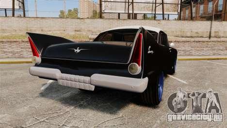 Plymouth Savoy 1958 для GTA 4 вид сзади слева