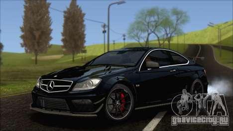 Mercedes C63 AMG Black Series 2012 для GTA San Andreas