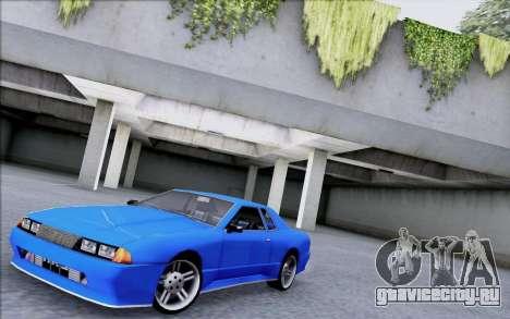 Elegy By Dr1ad для GTA San Andreas