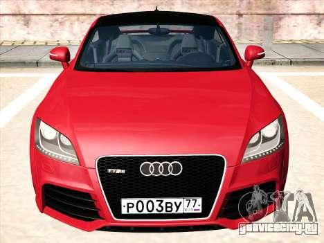 Audi TT RS 2010 для GTA San Andreas вид слева