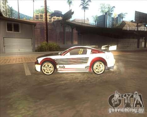 Ford Mustang GT из NFS MW для GTA San Andreas вид слева