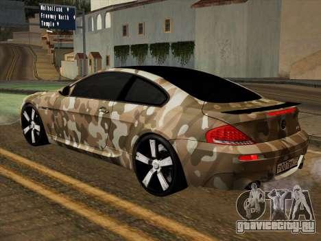BMW M6 Hamann для GTA San Andreas вид сверху