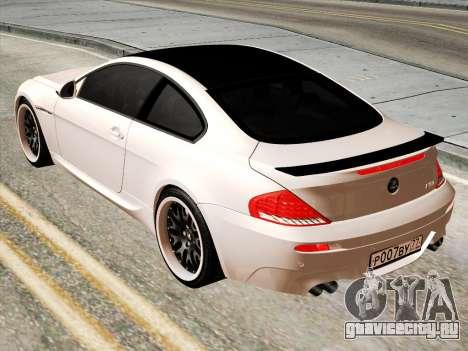 BMW M6 Hamann для GTA San Andreas вид сзади слева