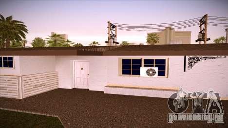 Новые дома в Las Venturas v1.0 для GTA San Andreas второй скриншот