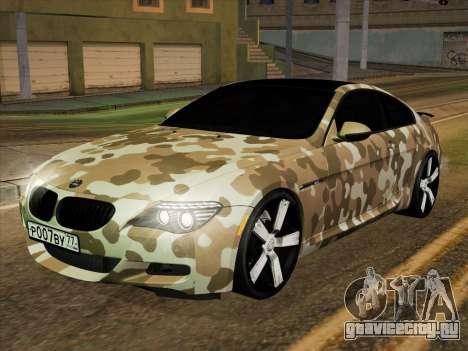 BMW M6 Hamann для GTA San Andreas вид сбоку