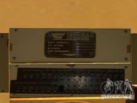 Ту-104А для GTA San Andreas