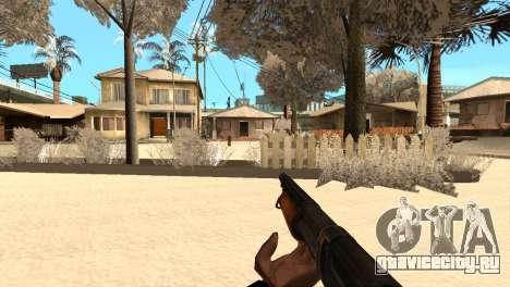 M1897 from Battle Territory Battery для GTA San Andreas пятый скриншот
