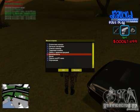 C-Hud Diamond RP для GTA San Andreas второй скриншот