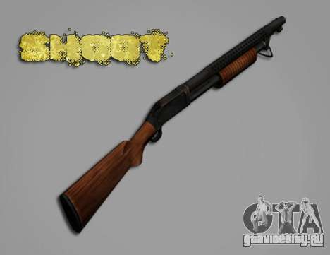 M1897 from Battle Territory Battery для GTA San Andreas