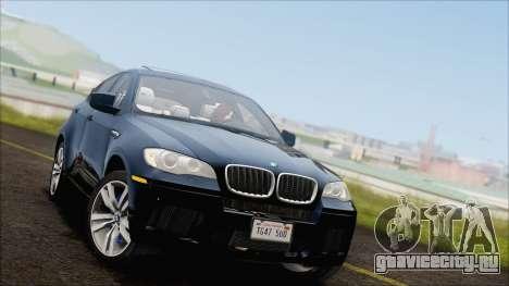 BMW X6M E71 2013 300M Wheels для GTA San Andreas