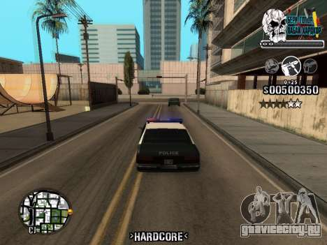 C-HUD Hardcore By KD для GTA San Andreas
