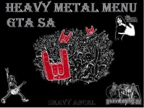 Heavy Metal Menu V.1 для GTA San Andreas