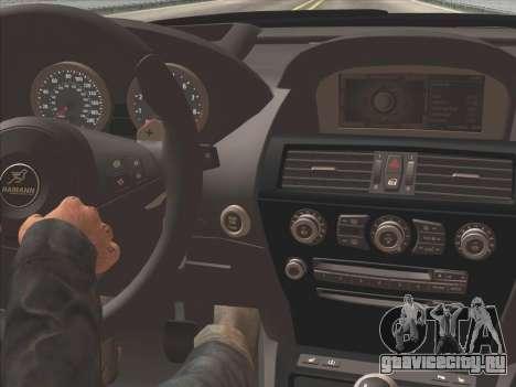BMW M6 Hamann для GTA San Andreas вид изнутри