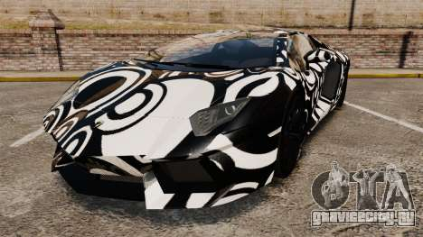 Lamborghini Aventador LP700-4 2012 [EPM] Circle для GTA 4