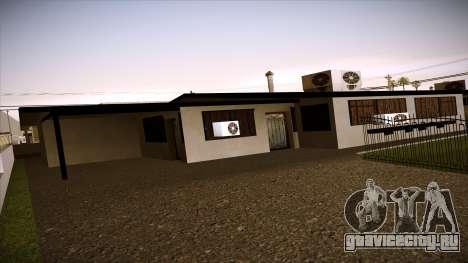 Новые дома в Las Venturas v1.0 для GTA San Andreas