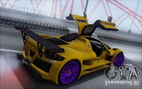 Gumpert Apollo S Autovista для GTA San Andreas вид сзади слева
