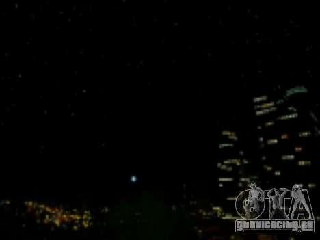 SkyBox Arrange - Real Clouds and Stars для GTA San Andreas третий скриншот