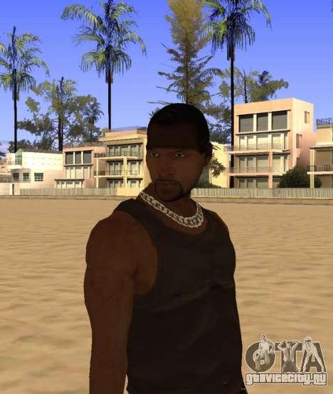 New Bmydrug для GTA San Andreas третий скриншот