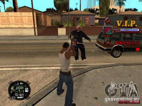 C-HUD VIP для GTA San Andreas второй скриншот