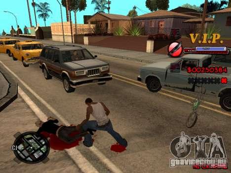 C-HUD VIP для GTA San Andreas третий скриншот