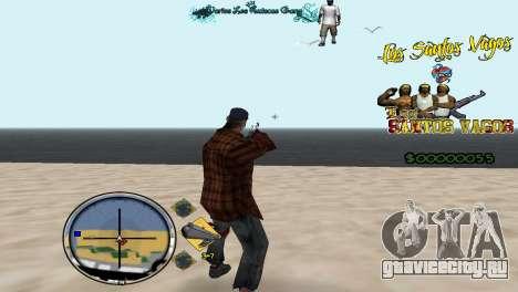 Vagos HUD для GTA San Andreas второй скриншот