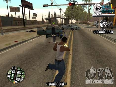 C-HUD Hardcore By KD для GTA San Andreas третий скриншот
