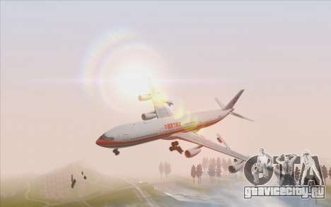 Airbus A340-300 China Eastern для GTA San Andreas