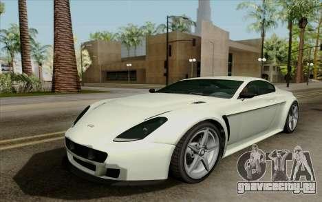 Rapid GT для GTA San Andreas вид слева