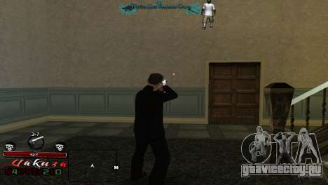 Yakudza HUD для GTA San Andreas второй скриншот