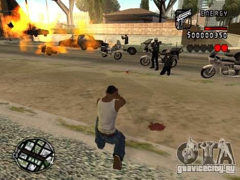 C-HUD Energy для GTA San Andreas четвёртый скриншот