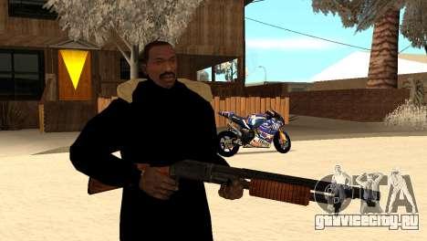 M1897 from Battle Territory Battery для GTA San Andreas четвёртый скриншот