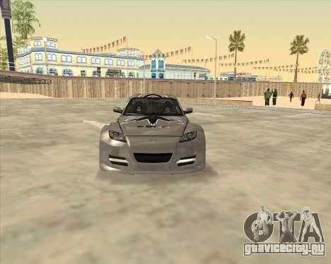 Mazda RX 8 из NFS Most Wanted для GTA San Andreas вид справа
